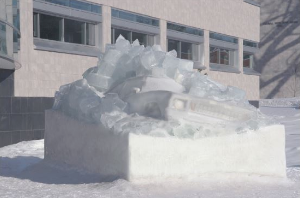 Image of Frozen Car (2008)