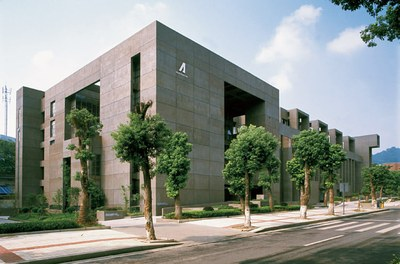 Hunan University building.