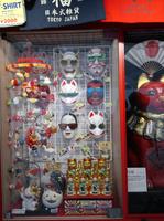 ML 312-50: Japanese Pop Culture
