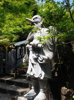 ML 313-50 Yokai: Japanese Ghosts and Monsters