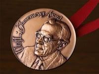 Grawemeyer Awards 30th Anniversary