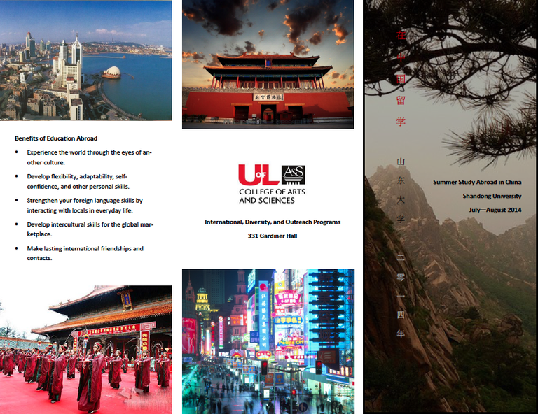 Summer Study China